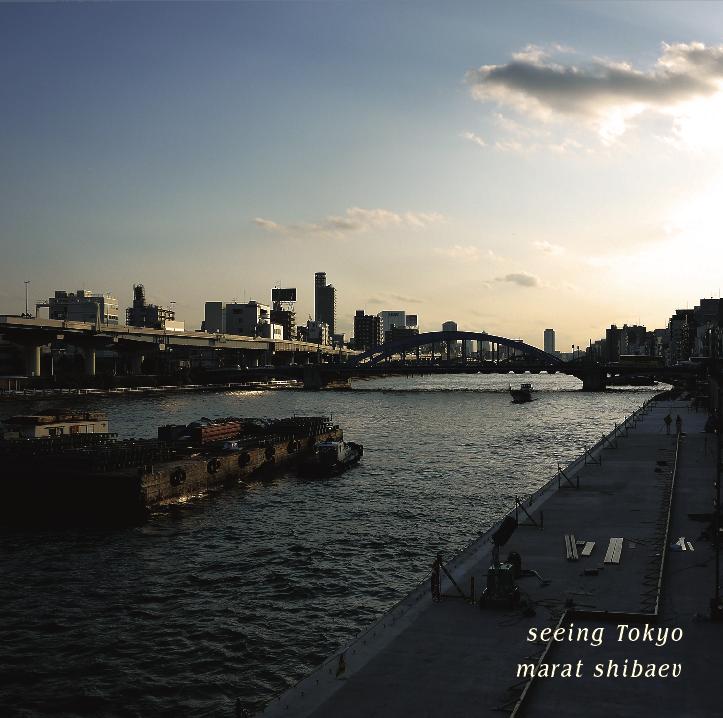 """Neues Album """"Seeing Tokyo"""" von Marat Shibaev aka Martin Schulte"""