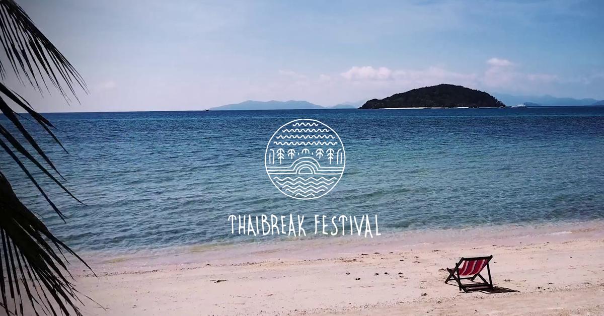 Thaibreak Festival 2018 – Extra-Feierei auf Koh Mak zum Jubiläum